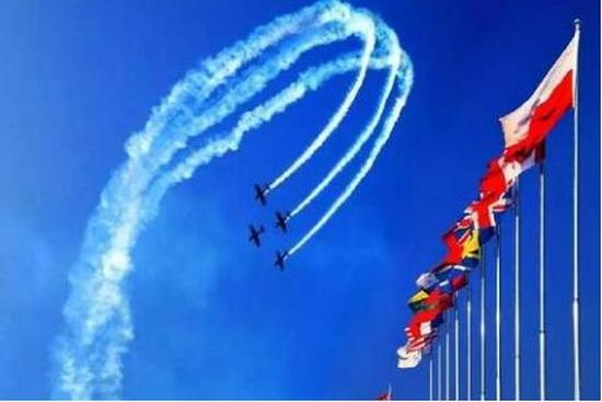 2018中国航空小镇高峰论坛