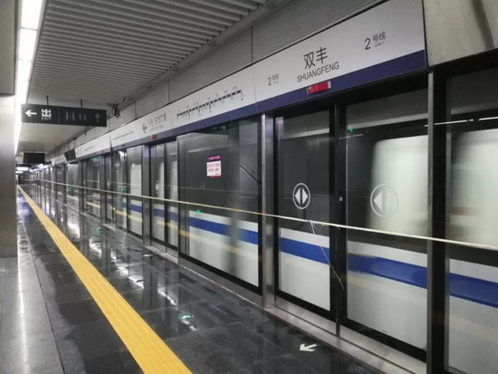 长春第三期城市轨道交通建设规划国家发改委审议通过