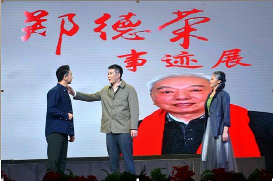"""原创话剧《郑德荣》获批""""全国民办学校首批党"""