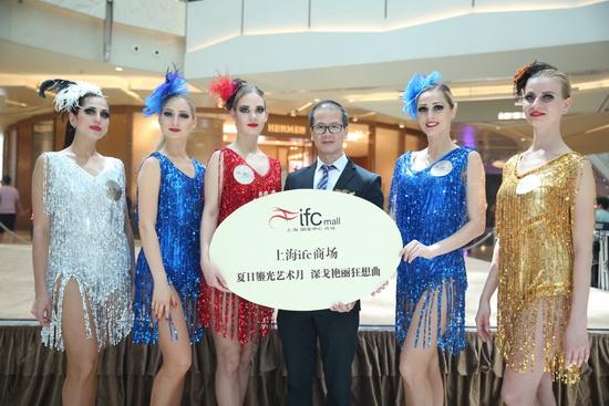 夏日鎏光艺术月之深戈艳丽狂想曲在上海举办