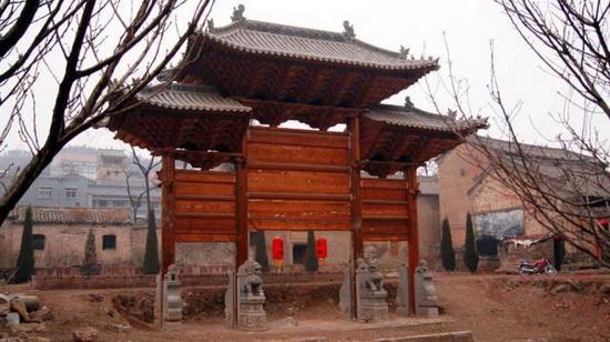 中国古代城市规划有八个特点