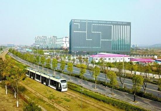 """中国欧盟绿色智慧城市峰会 南京获""""创新城市"""