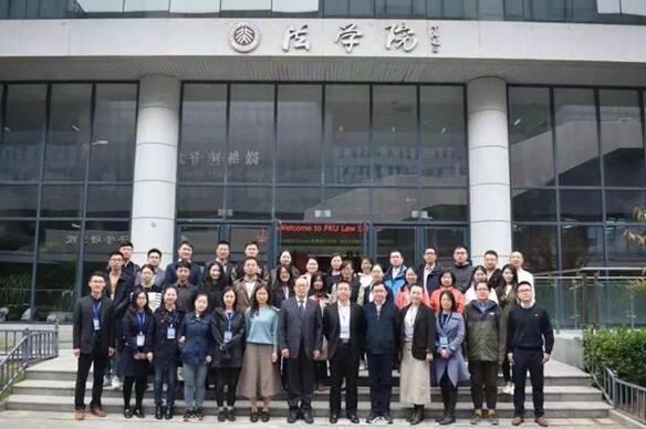 第六届北京大学瑞林・环境法博士生全国学术会