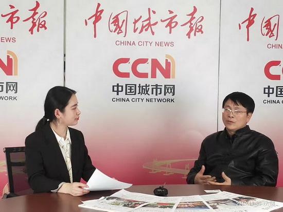 2019中国城市大会成功召开 城市治理现代化势