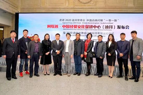 2020首席品牌官全球峰会(