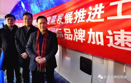 中国城市首席品牌官(CBO)计划在北京正式启动