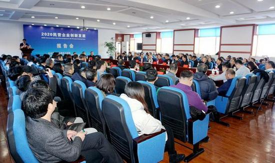 吉林:200余名民营企业家集中探讨新年度发展