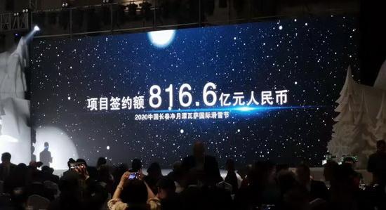 2020中国长春净月潭瓦萨国