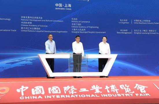 第二十二届中国国际工业博览会在上海隆重开幕