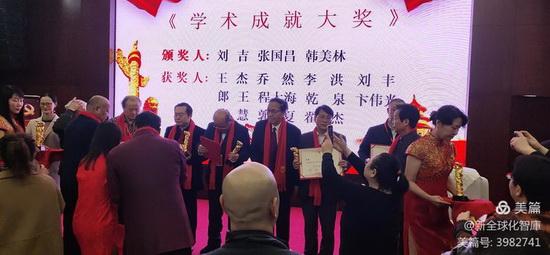 2020中国书院大会全球华人国学盛典暨国学高峰