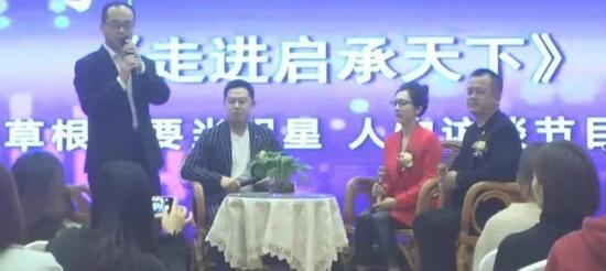 《草根也要当明星》海外区域正式在北京签约