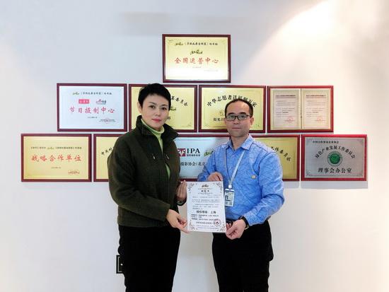 《草根也要当明星》上海区域正式在北京签约