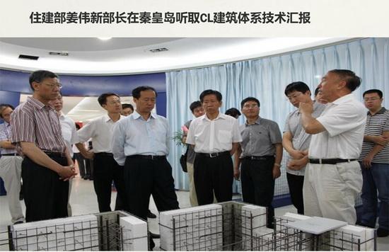 中国CL内置保温现浇混凝土复合剪力墙项目