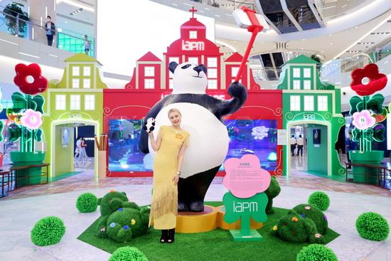 上海环贸iapm商场 妙「8」可言 8周年庆典正式