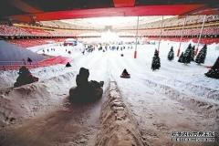 """""""鸟巢""""变身滑雪场 打造京城大型雪上游乐园"""