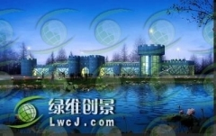 北京绿维创景规划设计院