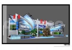 北京千墨展览展示有限公司