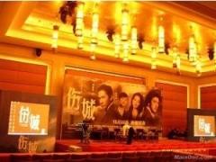 北京中全日盛展览展示有限公司