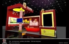 广州翰元展览装饰设计有限