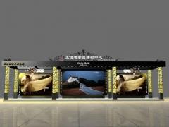 广州天泓展览有限公司