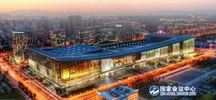 2018中国(北京)音乐产业大会・音乐小镇展