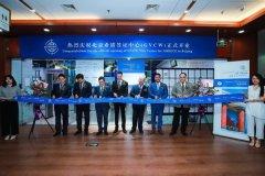 希腊全球签证中心在北京开幕