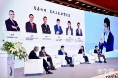 PPmoney受邀出席商业领袖论坛 展示普惠金融实