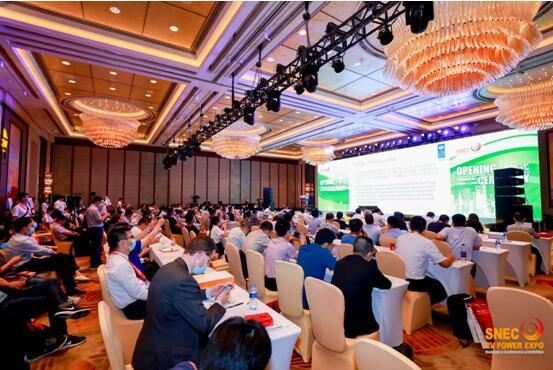 SNEC(2020)国际储能和氢能大会在沪盛大开幕