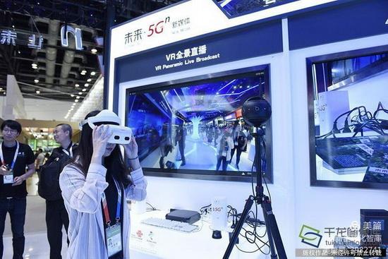 新人工智能:全景混合虚拟现实技术智数系统与